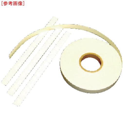 根本特殊化学 NEMOTO 高輝度蓄光式ルミノーバテープS 50mm×10m EG30UC50