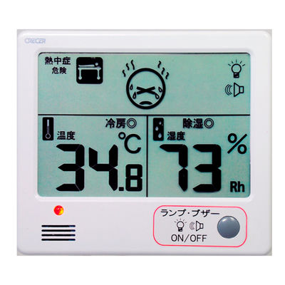 10%OFF CRECER デジタル温湿度計 格安激安 熱中症目安 CR-1200W 4955286808559