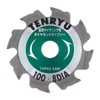 TENRYU 窯業サイディングチップソー 100X8D 4977292308502