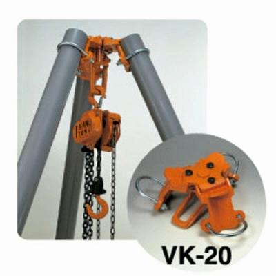 バイタル工業 バイタル工業 Vハンガー 2トン用 VK-20 4954380232000