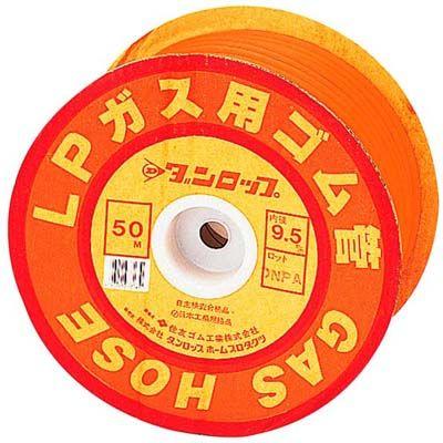 その他 ガス用ゴム管 プロパンガス用(3分口)1巻50m EBM-0843810
