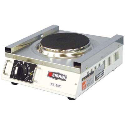 その他 エイシン 電気コンロ NE-50K(1連) EBM-0874600