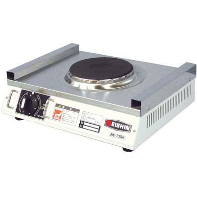 その他 エイシン 電気コンロ NE-100K(1連) EBM-0874700