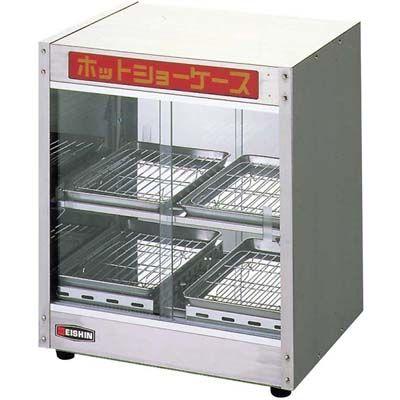 その他 エイシン ホットショーケース ED-6 電気式 EBM-1095400