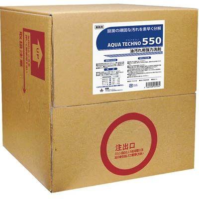 その他 多目的洗浄剤 アクアテクノ550 20L EBM-6143560