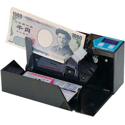 その他 紙幣カウンター エンゲルス AD100-01 4934530840415