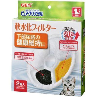 GEX(ジェックス) ピュアクリスタル 軟水化フィルター 猫用 2コ入 4972547922786