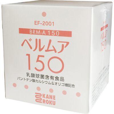 かねろく製薬 ベルムア150 ND-11059 50包 4582252200019