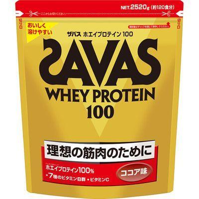 明治 ザバス ホエイプロテイン100 ココア味 約120食分 2.52kg 4902777323251