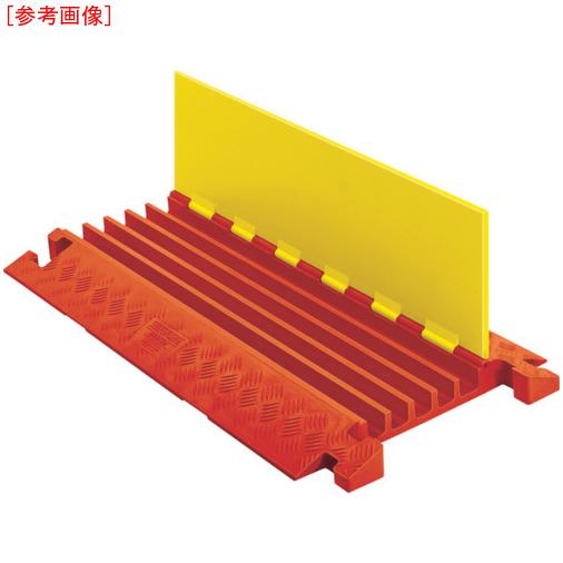 CHECKERS社 CHECKERS レール ラインバッカーケーブルプロテクタ 重量型電線5本用 CPRL45Y