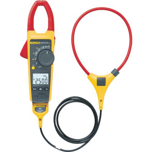 特価商品  TFF フルーク社 FLUKE クランプメーター(真の実効値タイプ・Iflexプローブ付) 376:激安!家電のタンタンショップ-DIY・工具