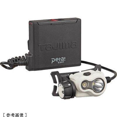 TJMデザイン タジマ ペタLEDヘッドライトE301ホワイト LEE301W