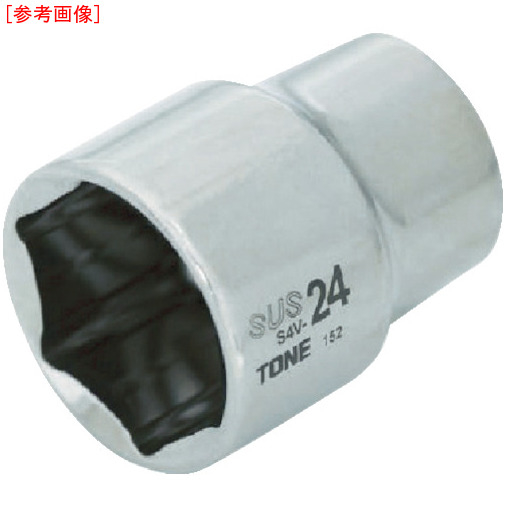 TONE TONE SUSソケット 36mm S4V36