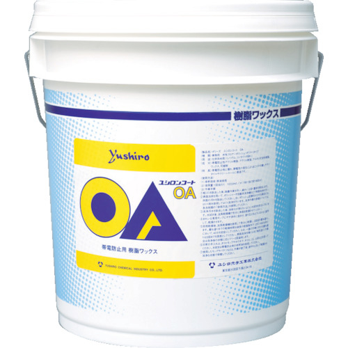 ユシロ化学工業 ユシロ OA 3110009521