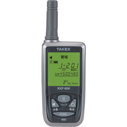 【送料無料】竹中 携帯型受信機(4周波切替対応型) 竹中エンジニアリング 竹中 携帯型受信機(4周波切替対応型) RXF60K