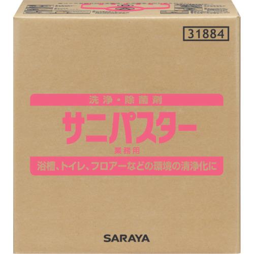 サラヤ サラヤ 洗浄・除菌剤 サニパスター 20Kg 31884