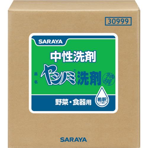 サラヤ サラヤ 特撰ヤシノミ洗剤20KG 30999