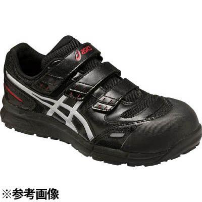 アシックスジャパン アシックスウィンジョブ安全靴CP102 BK×シルバー 27.5 SSN0708【納期目安:1週間】