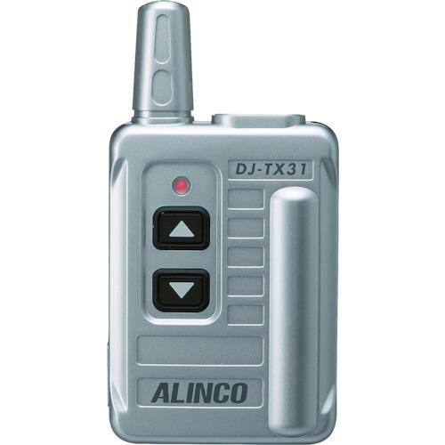 アルインコ アルインコ 特定小電力 無線ガイドシステム 送信機 DJTX31
