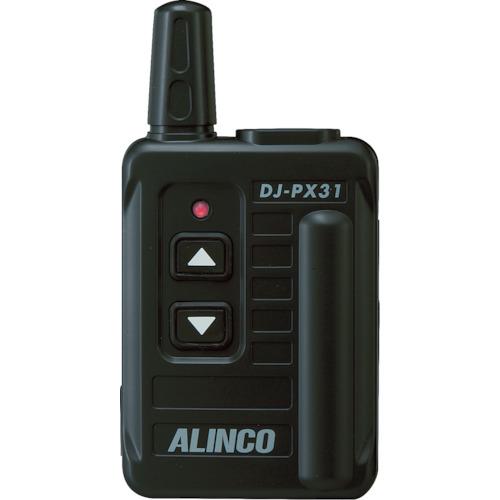 アルインコ アルインコ コンパクト特定小電力トランシーバー ブラック DJPX31B
