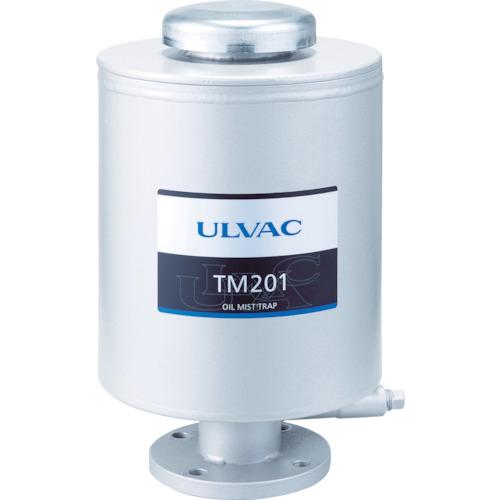 アルバック販売 ULVAC オイルミストトラップ TM201 TM201