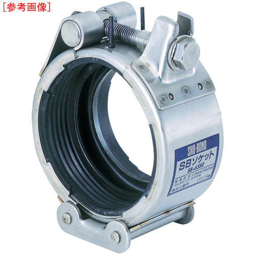 ショーボンドカップリング SHO-BOND カップリング SBソケット Sタイプ 100A 油・ガス用 SB100SN