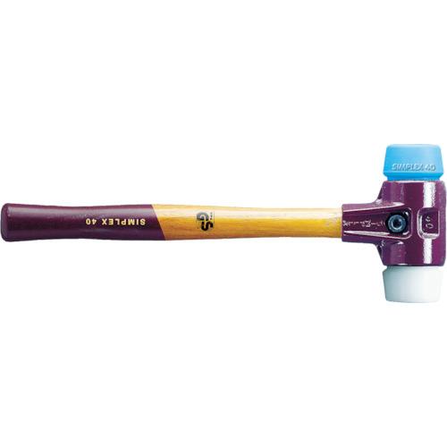 ロームヘルド・ハルダー HALDER シンプレックスハンマー TPE(青)ポリエチレン(白)頭径60mm 3017.06