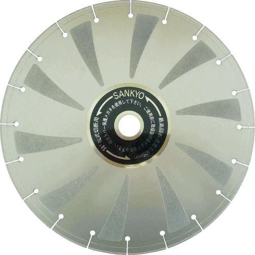 三京ダイヤモンド工業 三京 FS2000 355×3.4×2.0×30.5 FS14-3142