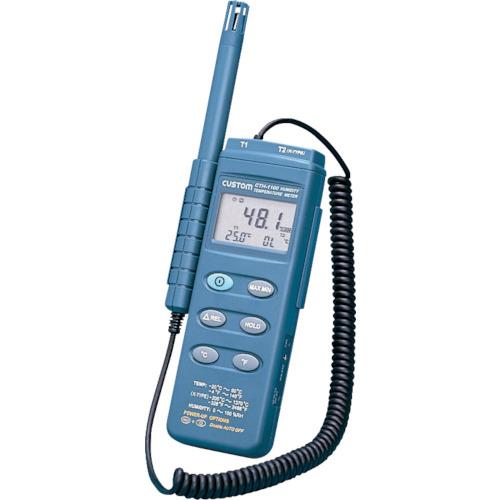 カスタム カスタム デジタル温湿度計 CTH1100