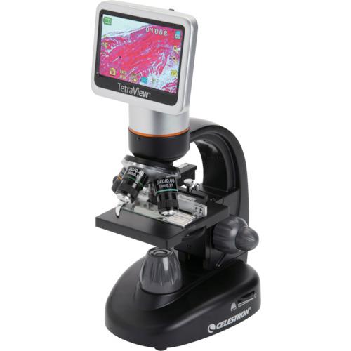 セレストロン(CELESTRON) CELESTRON 液晶モニタ搭載LCDデジタル顕微鏡TETRAVIEW CE44347-3371
