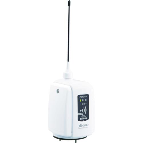 パトライト パトライト ワイアレスコントロールユニット 送信機タイプ 高速版 白 PWSTHNW