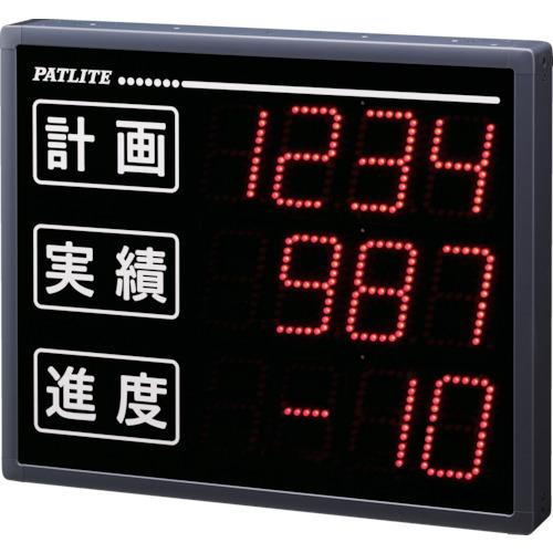 パトライト パトライト VE型 インテリジェント生産管理表示板 VE100304S