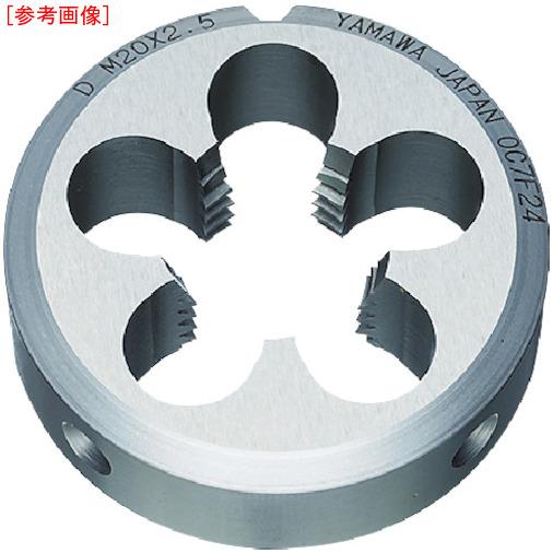 弥満和製作所 ヤマワ 汎用ソリッドダイス(HSS)メートルねじ用 M12×0.75 38Ф DM12X0.7538
