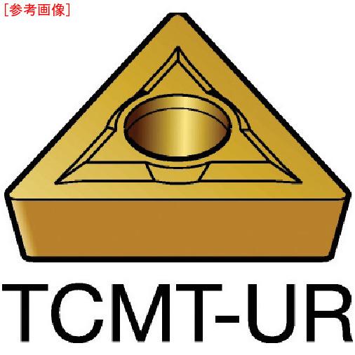 サンドビック 【10個セット】サンドビック コロターン107 旋削用ポジ・チップ 235 TCMT16T308UR-R8716235