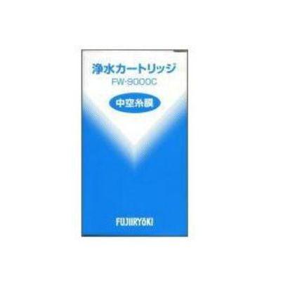 フジ医療器 フジ医療 トレビカートリッジ FW-9000C【納期目安:約10営業日】