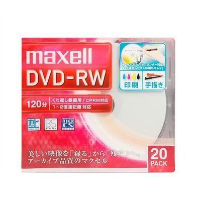 マクセル 録画用DVD-RW 標準120分 1-2倍速 ワイドプリンタブルホワイト 20枚パック DW120WPA.20S 4902580517526【納期目安:1週間】