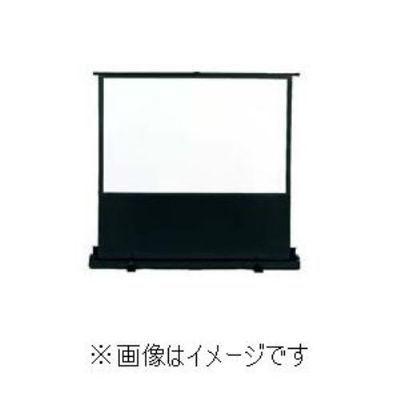 エプソン プロジェクタースクリーン ELPSC24【納期目安:約10営業日】