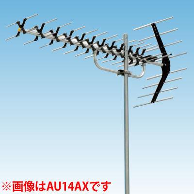 日本アンテナ UHFアンテナ AU-20LX