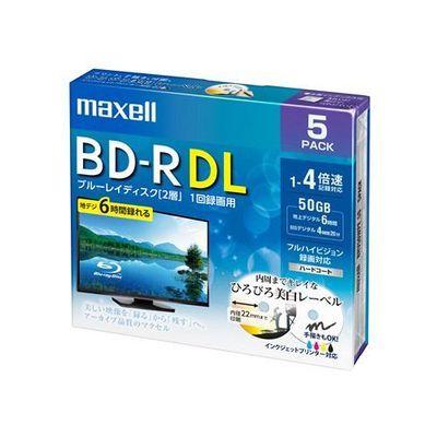マクセル (Maxell) BRV50WPE5S 録画用BD-R ひろびろ美白レーベルディスク 1-4倍 50GB 5枚 うす型5mmケース BRV50WPE.5S-RDL 4902580517915【納期目安:1週間】
