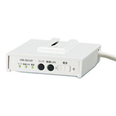 シャープ 家電ワイヤレスアダプター HW-A01AY【納期目安:3週間】