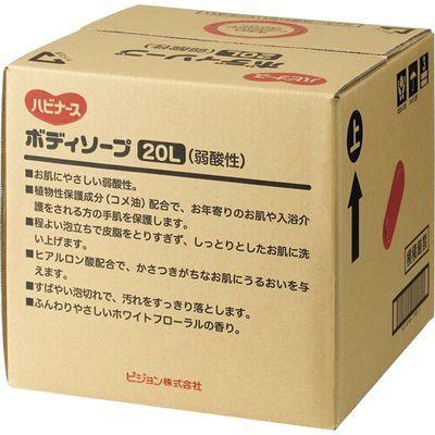 ピジョンタヒラ ボディソープ (弱酸性) 20L 4902508113441【納期目安:2週間】