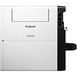 キヤノン <CARD PRINTER>カードプリンター CX-M1700(4色独立インクジェット/LAN/USB2.0/カード)[1102C001]※事前案件確認必要 CX-M1700