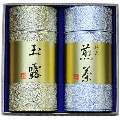 鈴木園 【のし・包装可】特上煎茶・玉露セット(180g×2) B100 SZK-B100