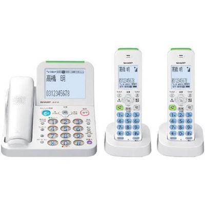 シャープ デジタルコードレス電話機(子機2台) ホワイト系 JD-AT85CW【納期目安:約10営業日】