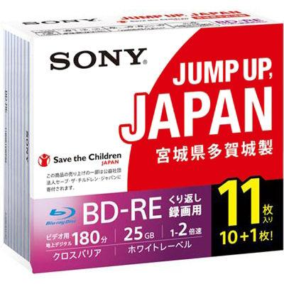 ソニー USB2.0 2倍速対応BD-RE 11枚パック 25GB 11BNE1VSPS2