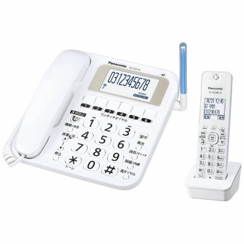 パナソニック VEE10DL-W コードレス電話機 VE-E10DL-W【納期目安:1ヶ月】
