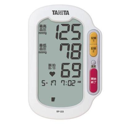 タニタ BP-223 上腕式血圧計 ホワイト BP223WH【納期目安:約10営業日】