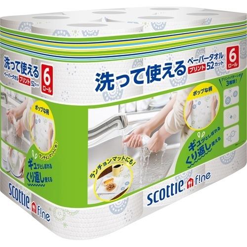 日本製紙クレシア スコッティ ファイン 洗って使えるペーパータオル プリント 52カット 6ロール 4901750353360
