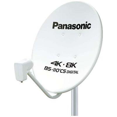 パナソニック 4K・8K衛星放送対応 45型BS・110度CSアンテナ TA-BCS45U1【納期目安:約10営業日】