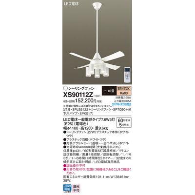 パナソニック シーリングファン XS90112Z